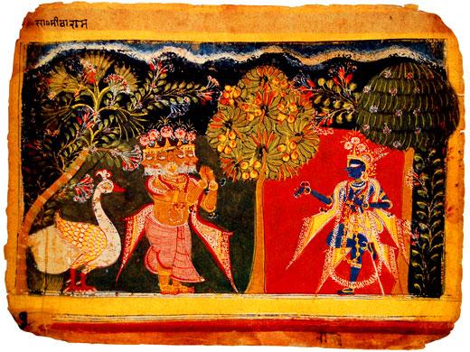 brahma-vimohan-front (1).jpg